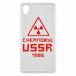 Чехол для Sony Xperia Z2 Chernobyl USSR - FatLine