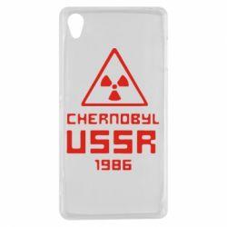 Чехол для Sony Xperia Z3 Chernobyl USSR - FatLine