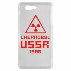Чехол для Sony Xperia Z3 mini Chernobyl USSR - FatLine
