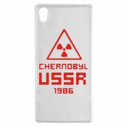 Чехол для Sony Xperia Z5 Chernobyl USSR - FatLine