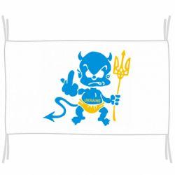 Прапор Чортик з тризубом