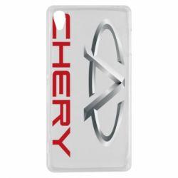 Чехол для Sony Xperia Z3 Chery Logo - FatLine