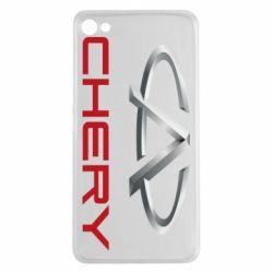 Чехол для Meizu U20 Chery Logo - FatLine