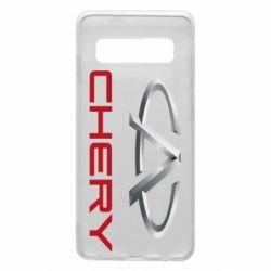 Чехол для Samsung S10 Chery Logo