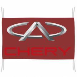 Флаг Chery Logo