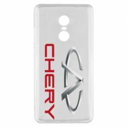 Чехол для Xiaomi Redmi Note 4x Chery Logo
