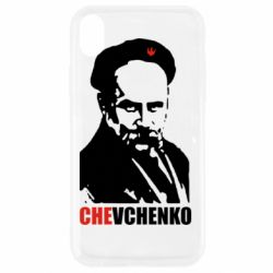 Чехол для iPhone XR CHEVCHENKO