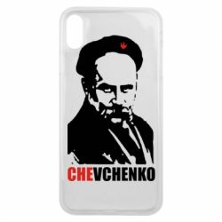 Чехол для iPhone Xs Max CHEVCHENKO