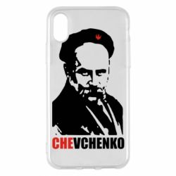 Чехол для iPhone X/Xs CHEVCHENKO