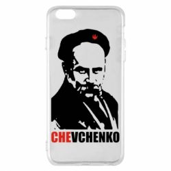 Чехол для iPhone 6 Plus/6S Plus CHEVCHENKO