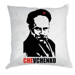 Подушка CHEVCHENKO - FatLine