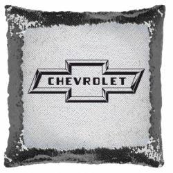 Подушка-хамелеон Chevrolet 3D