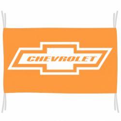 Прапор Chevrolet Log
