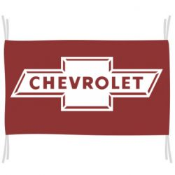 Прапор Chevrolet Logo Small