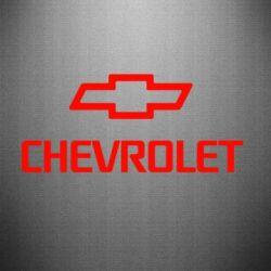Наклейка Chevrolet Small