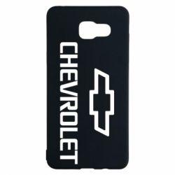 Чохол для Samsung A5 2016 Chevrolet Small