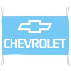 Прапор Chevrolet Small