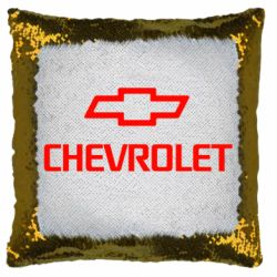 Подушка-хамелеон Chevrolet Small
