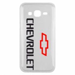 Чехол для Samsung J5 2015 CHEVROLET