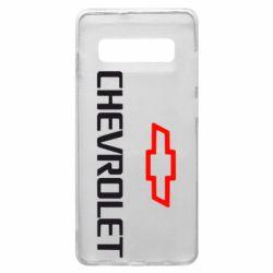 Чехол для Samsung S10+ CHEVROLET