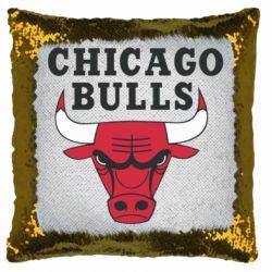 Подушка-хамелеон Chicago Bulls Classic