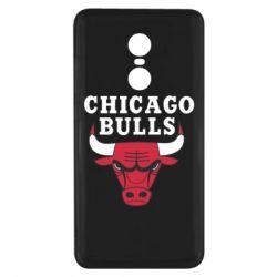 Чехол для Xiaomi Redmi Note 4x Chicago Bulls Classic