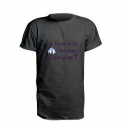 Удлиненная футболка Чим більше я сплю, тим менше від мене шкоды