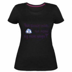 Женская стрейчевая футболка Чим більше я сплю, тим менше від мене шкоды