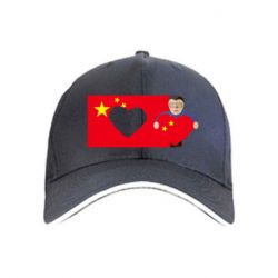 Кепка Chinese flag and president