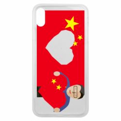 Чехол для iPhone Xs Max Chinese flag and president