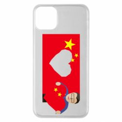 Чехол для iPhone 11 Pro Max Chinese flag and president