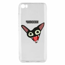 Чехол для Xiaomi Mi5/Mi5 Pro Чипсеки кот мем