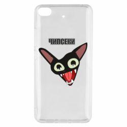 Чехол для Xiaomi Mi 5s Чипсеки кот мем