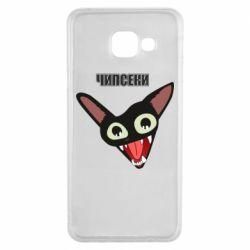 Чехол для Samsung A3 2016 Чипсеки кот мем