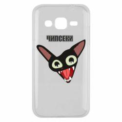 Чехол для Samsung J2 2015 Чипсеки кот мем