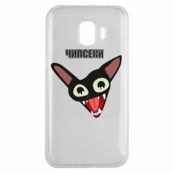 Чехол для Samsung J2 2018 Чипсеки кот мем