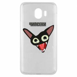 Чехол для Samsung J4 Чипсеки кот мем