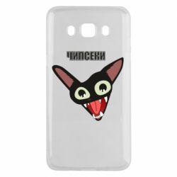 Чехол для Samsung J5 2016 Чипсеки кот мем