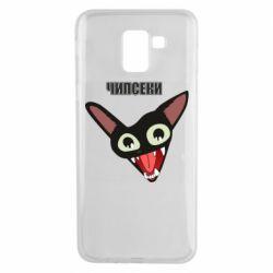 Чехол для Samsung J6 Чипсеки кот мем