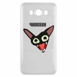 Чехол для Samsung J7 2016 Чипсеки кот мем
