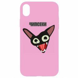 Чехол для iPhone XR Чипсеки кот мем