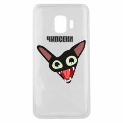 Чехол для Samsung J2 Core Чипсеки кот мем