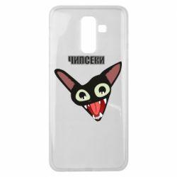 Чехол для Samsung J8 2018 Чипсеки кот мем