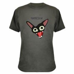 Камуфляжная футболка Чипсеки кот мем