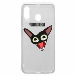 Чехол для Samsung A20 Чипсеки кот мем