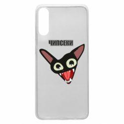 Чехол для Samsung A70 Чипсеки кот мем