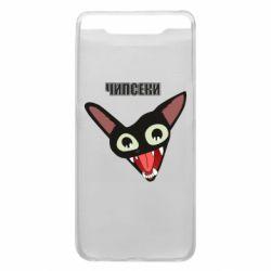 Чехол для Samsung A80 Чипсеки кот мем
