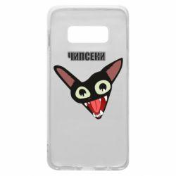 Чехол для Samsung S10e Чипсеки кот мем