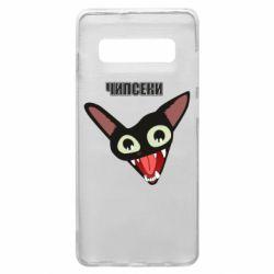 Чехол для Samsung S10+ Чипсеки кот мем