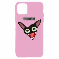 Чехол для iPhone 11 Чипсеки кот мем